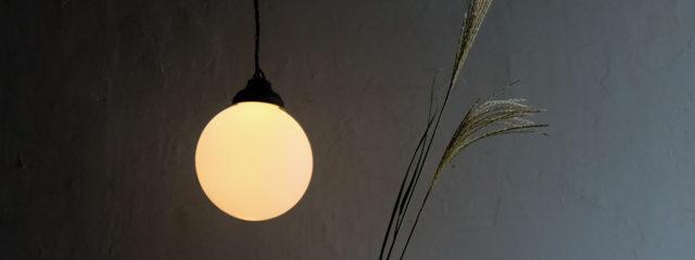 十五夜とすすきとアンティーク照明